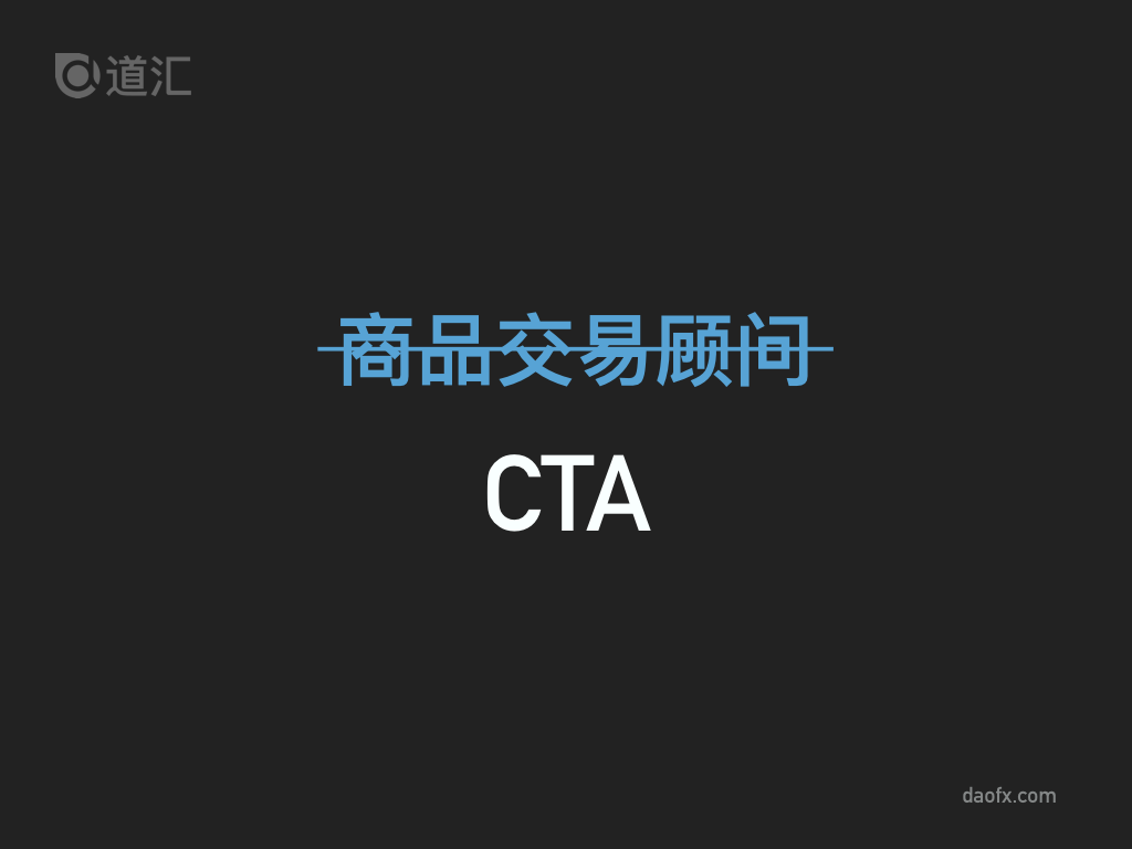 the-cta-fund-road-of-trend-ea-017