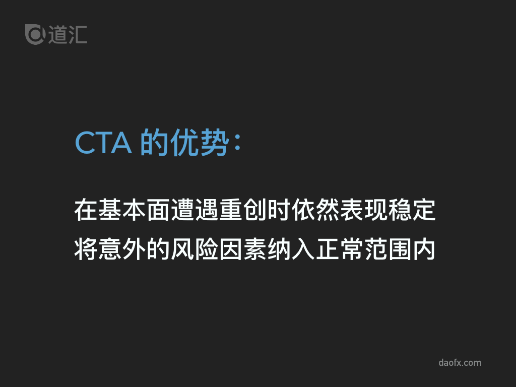 the-cta-fund-road-of-trend-ea-021