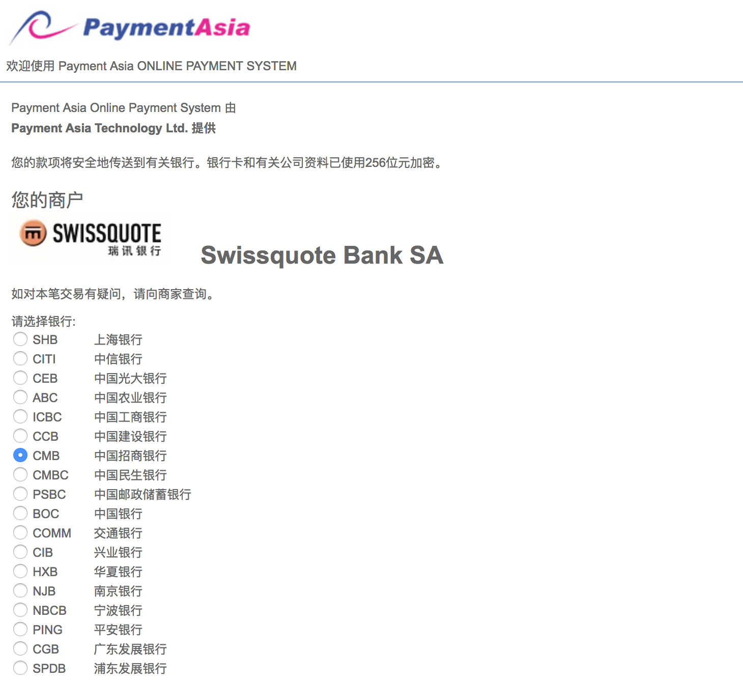 payment-asia-w
