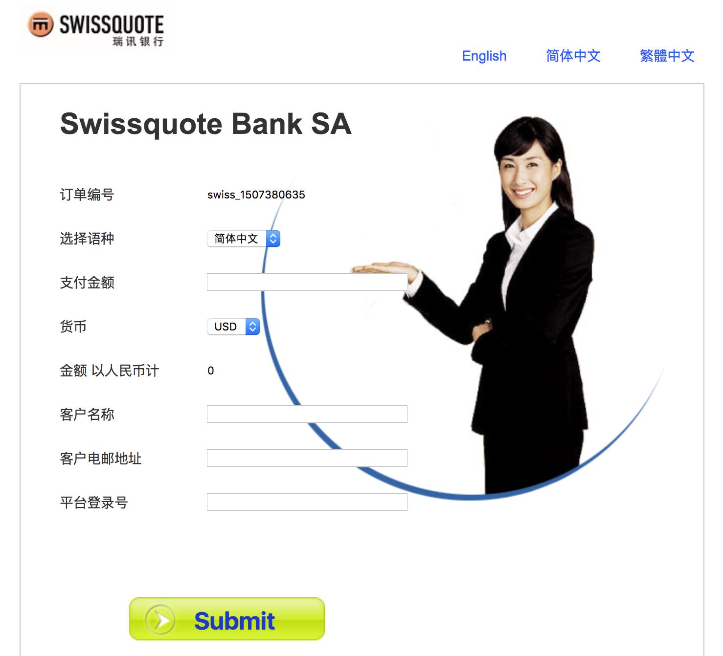 swissquote-bank-sa
